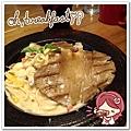 2014-09-02-23-43-59_deco_nEO_IMG.jpg