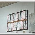 IMG_0046_nEO_IMG.jpg