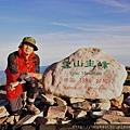 雪山主東峰-01.jpg