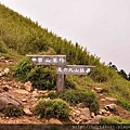 雪山主東峰-09.jpg