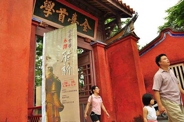 110925孔廟-035.jpg