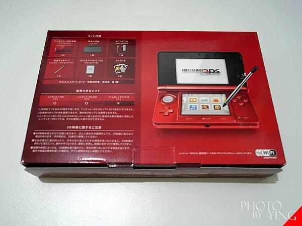 N3DS002.JPG