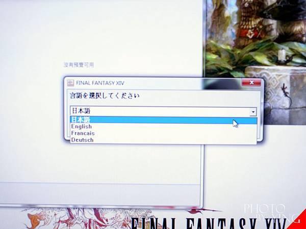 更新過程001.JPG