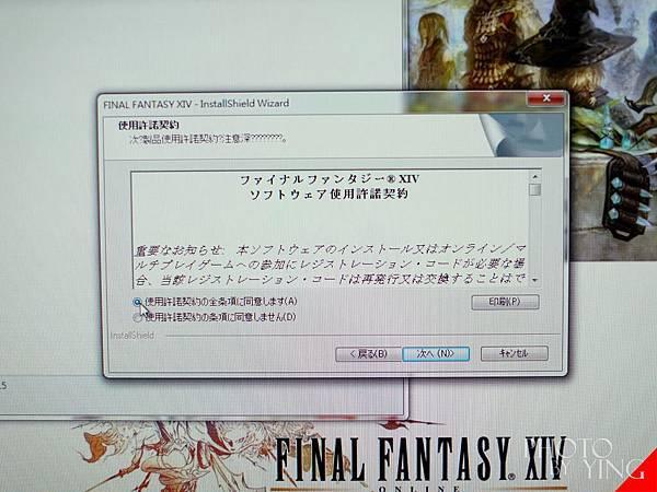 更新過程004.JPG