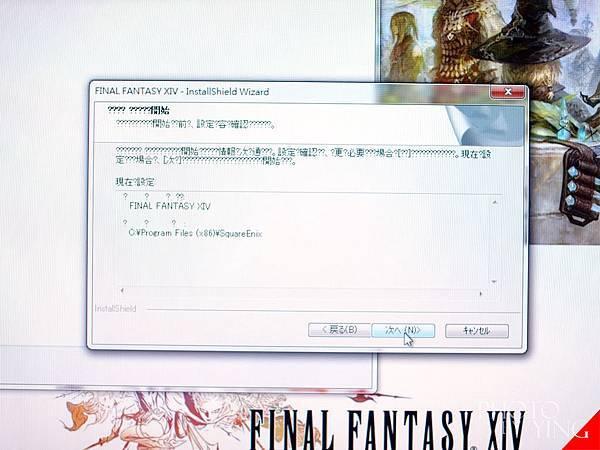 更新過程006.JPG
