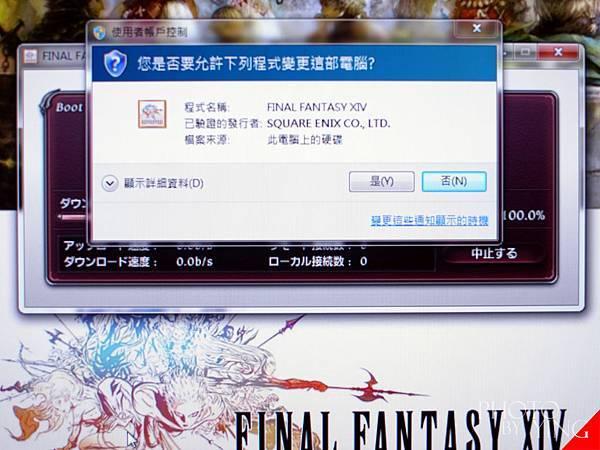 更新過程011.JPG
