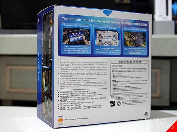 PSV0007.JPG