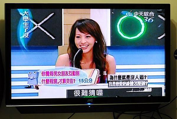 DVDTV_0001.JPG