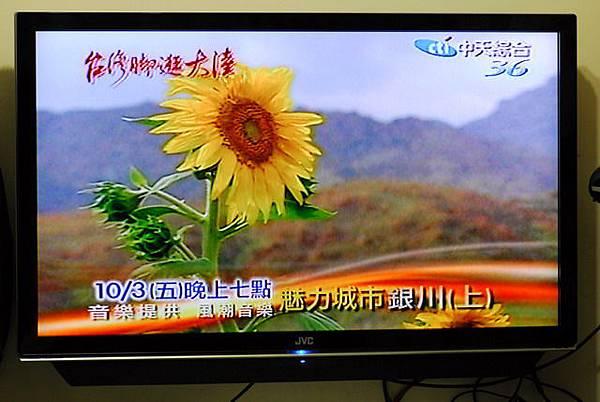 TV_0001.JPG
