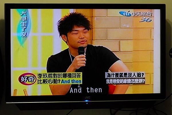 TV_0002.JPG