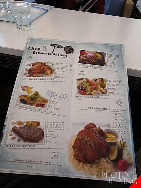 三芝賞櫻一日遊0028.JPG