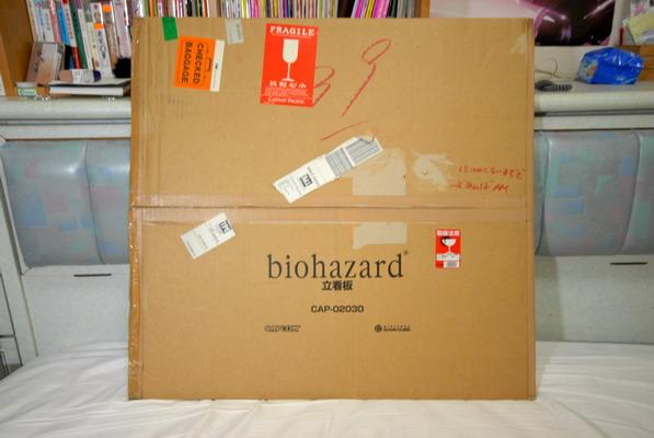 bio1廣告pop_3.JPG