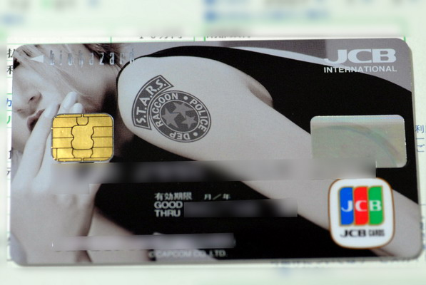 bio信用卡_1.JPG