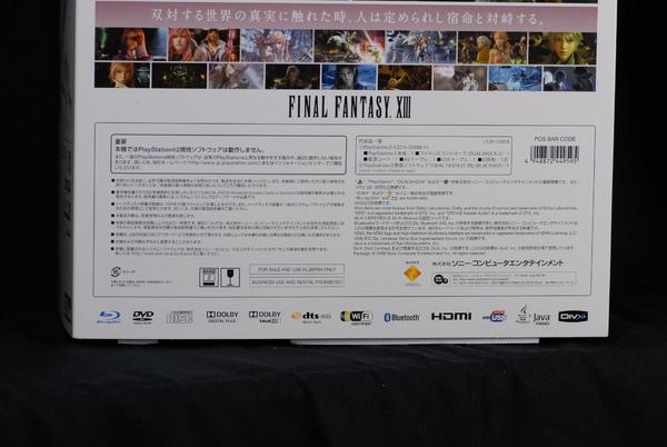 FFXIII_03.JPG
