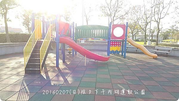 20160207_161730.jpg