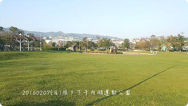 20160207_162519.jpg
