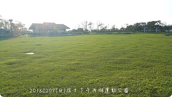 20160207_164159.jpg