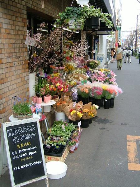 路上的可愛花店