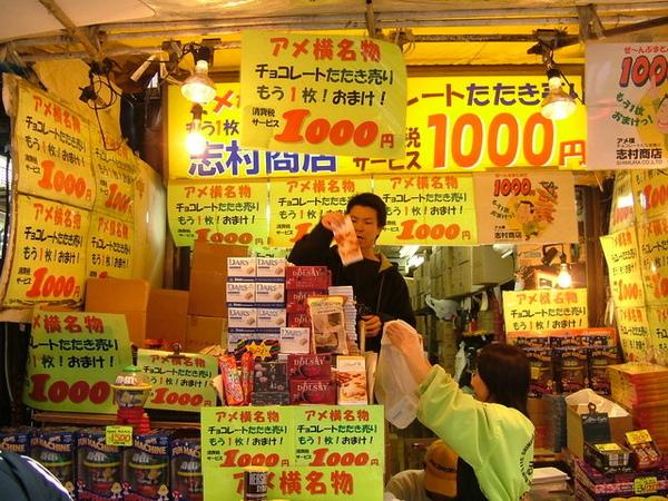 電視上常常出現的亂賣糖果店,一千日圓買一堆巧克力,我也想吃