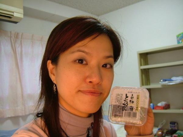06/04/12試吃剛剛在超市買的洋菜凍