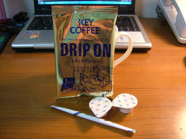 06/04/13買了奶球、糖包,準備來試試上次買的咖啡沖泡包