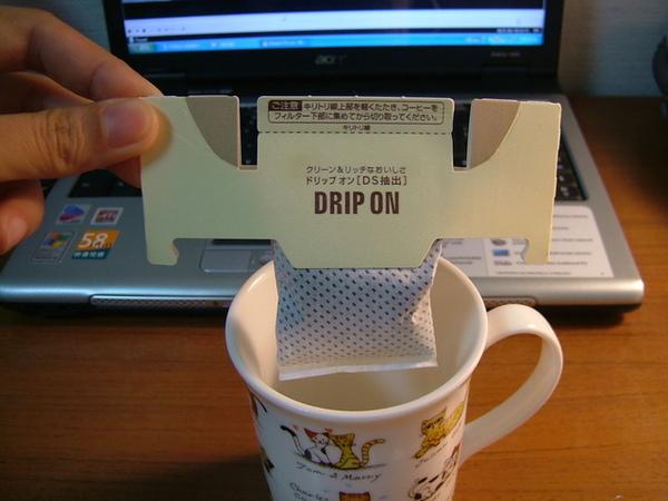 咖啡包拿出是長這樣喔~可惜我帶去的杯子太大了,反而不好沖泡