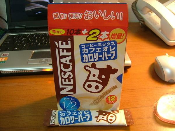 在另一間超市裡發現日本雀巢居然有出這麼可愛的咖啡包,趕快試試