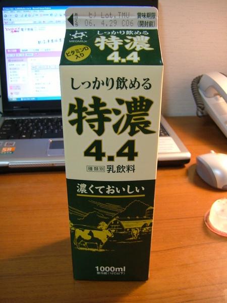 回宿舍洗完澡後,就開始享用我最愛的日本牛奶,超好喝!