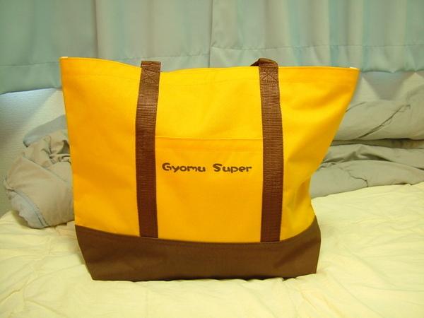 回家時到新開超市買東西,結果送購物袋,超開心的=0=