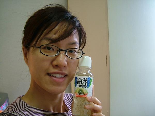 我超愛日本的青紫蘇醬汁,味道清爽,熱量又低喔
