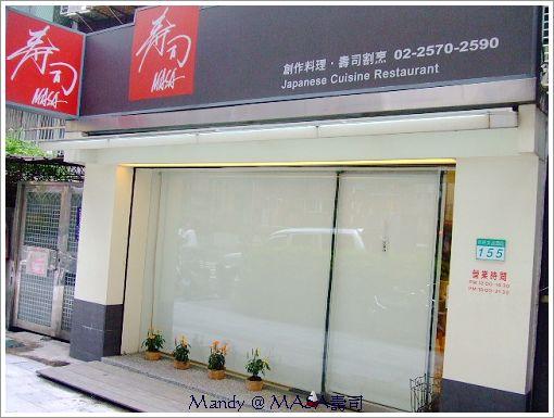 2008/06/06 MASA壽司