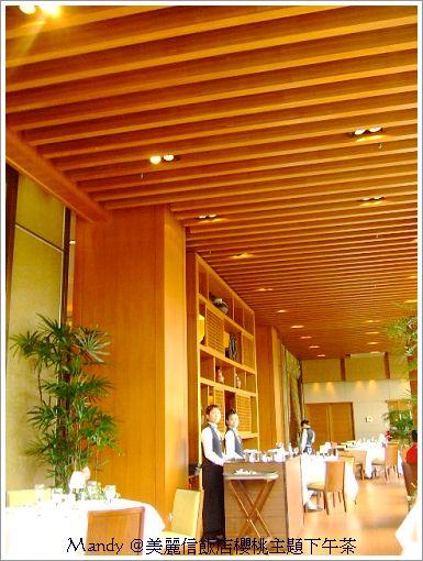 美麗信酒店櫻桃主題下午茶