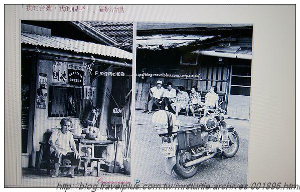德朵夫人「我的台灣,我的視野」攝影活動