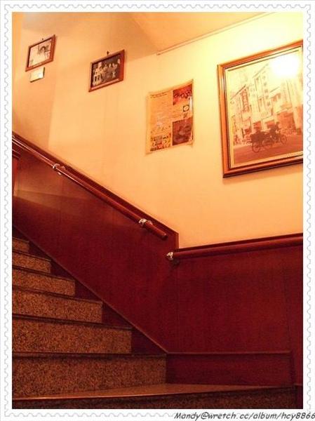 此次無緣的明星咖啡屋