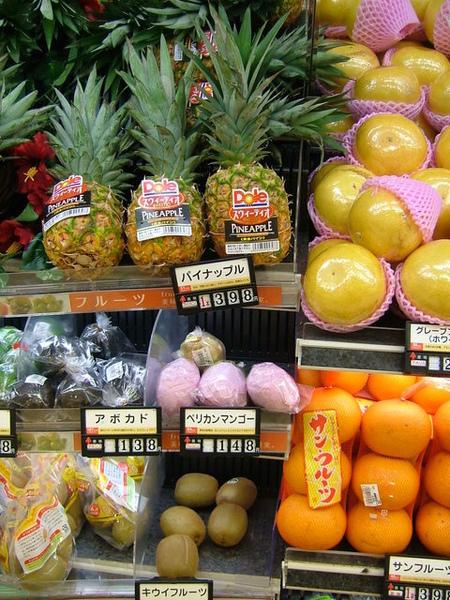 什麼~連鳳梨也這麼貴,還有沒有天理啊?(嚇!)