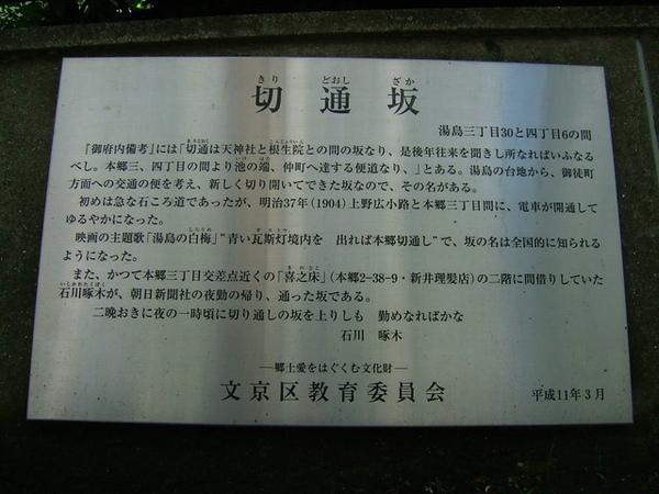 說明看板來了,各位同學翻譯考試開始,請作答!