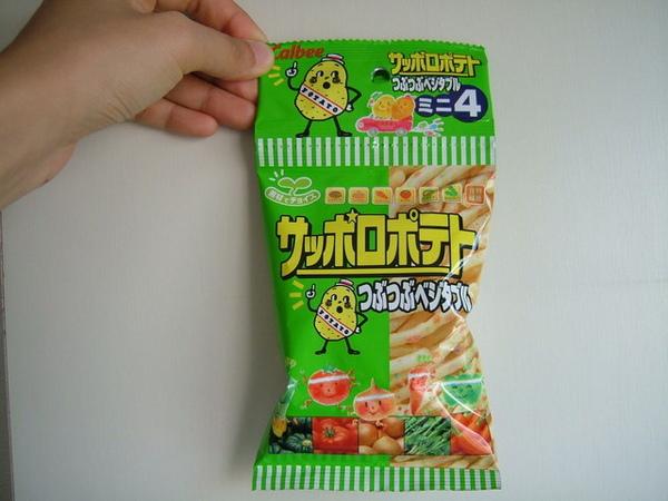 在超市發現我愛吃的洋芋條,是小包包裝喔,好可愛