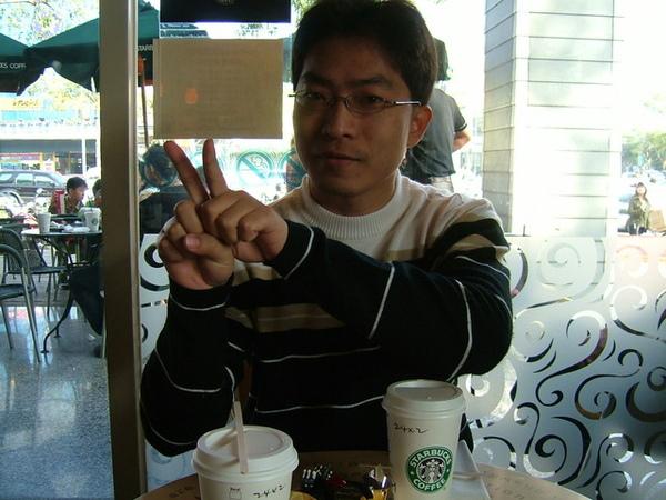 06/02/01 午後咖啡閒情,不像YA的小蔥
