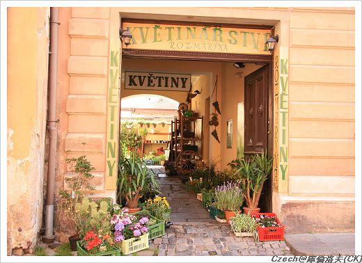 很可愛的花店