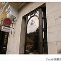 邱吉爾咖啡館