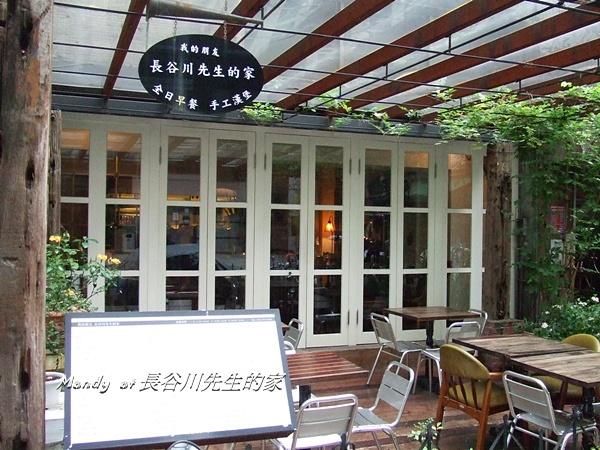 09/06/23台北。長谷川先生的家