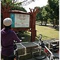 090125高雄自行車道遊