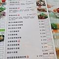 090920(日)竹北風尚人文咖啡館