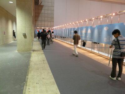 walk14.jpg