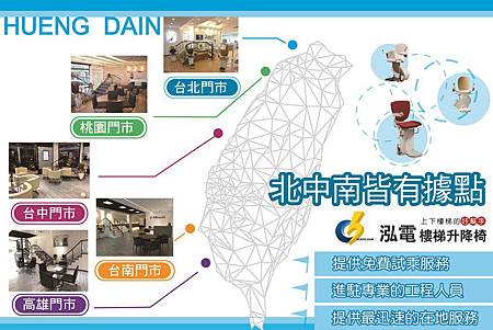 banner-北中南皆有據點-02.jpg