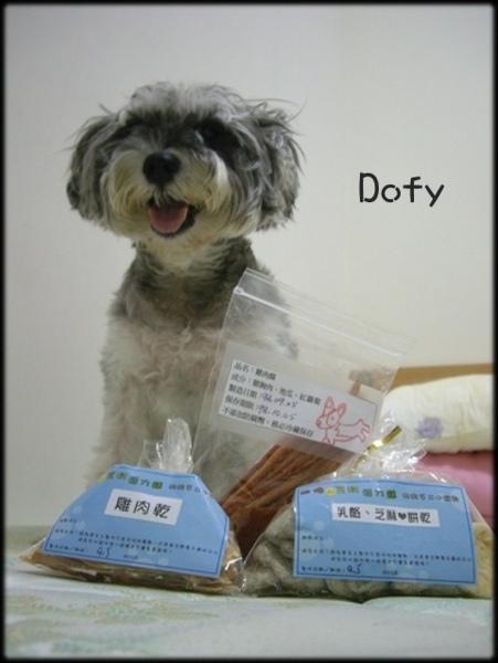 第二批Dofy.jpg