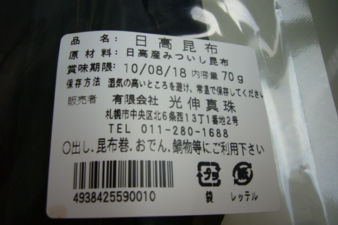 P1190206.JPG