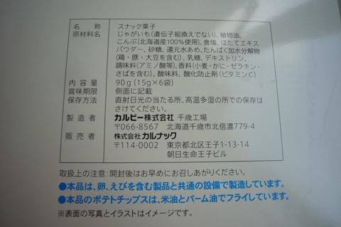 P1190209.JPG