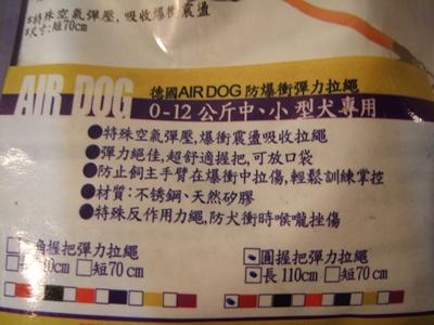 DSCF6495.JPG