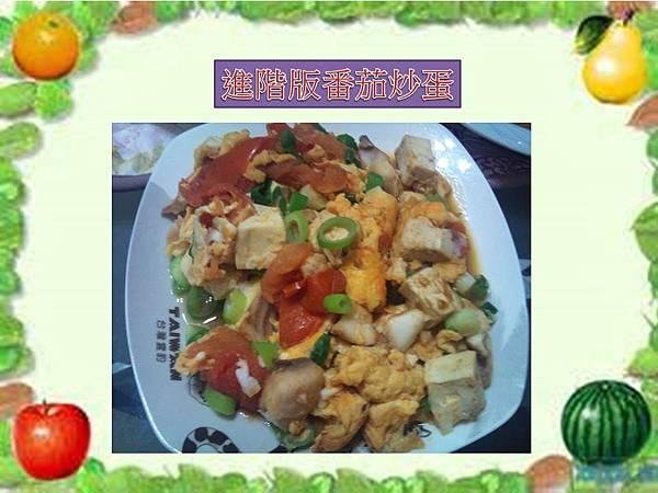 【食譜分享】番茄系列(3)🍅。進階版番茄炒蛋VS.電鍋番茄飯 │五互龍海美食小編
